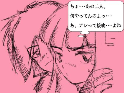 Minamitodate01