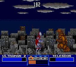 Ultraman_j_009
