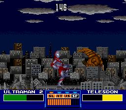 Ultraman_j_011