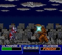 Ultraman_j_015