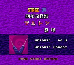 Ultraman_j_050