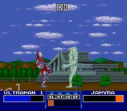 Ultraman_j_062
